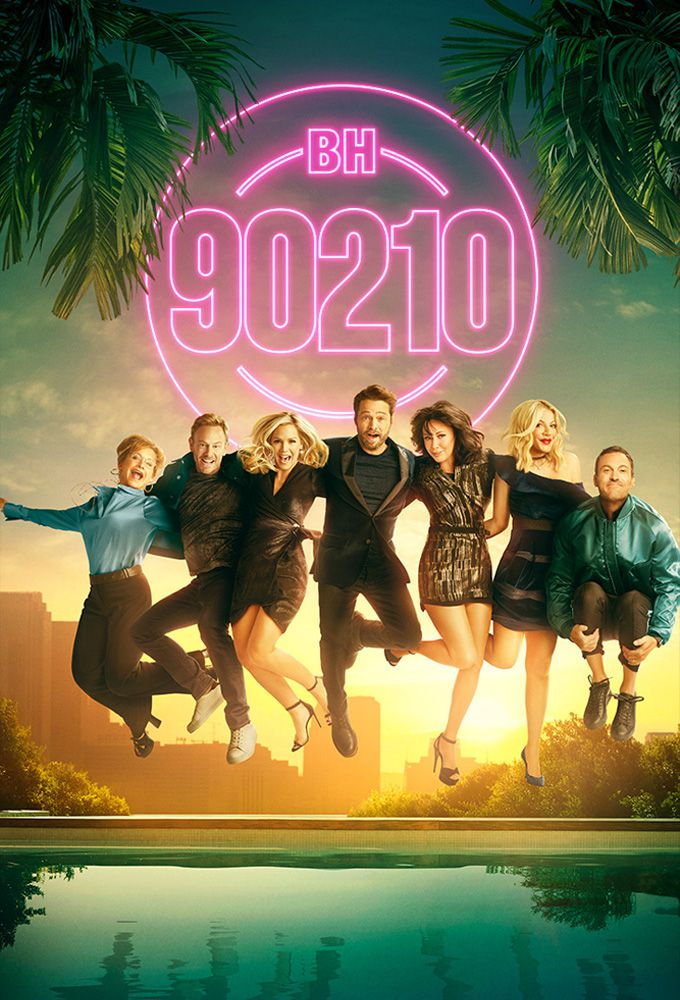 90210 - Série (2019) streaming VF gratuit complet