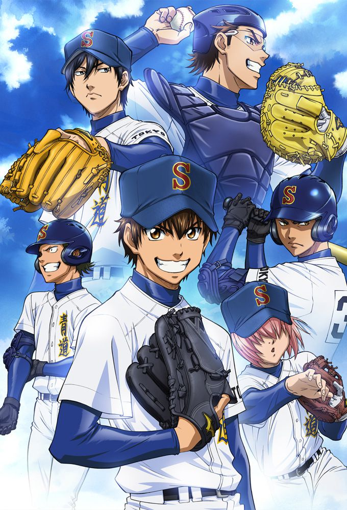 Ace of Diamond - Anime (2013) streaming VF gratuit complet