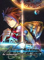 Ar nosurge: Ode to an Unborn Star (2014)  - Jeu vidéo streaming VF gratuit complet