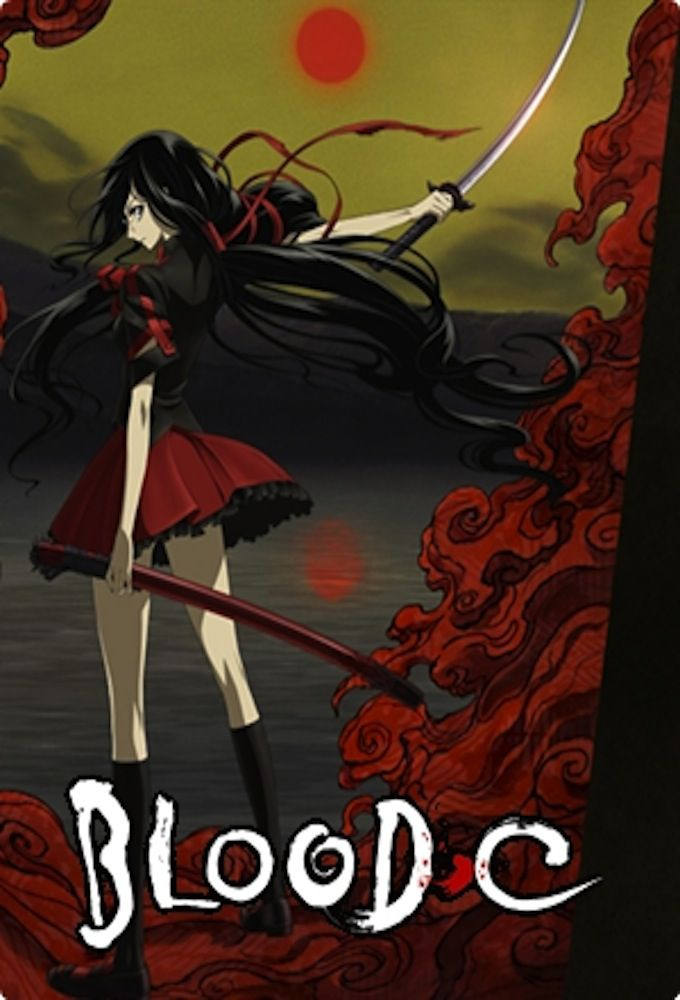 Blood-C - Anime (2011) streaming VF gratuit complet