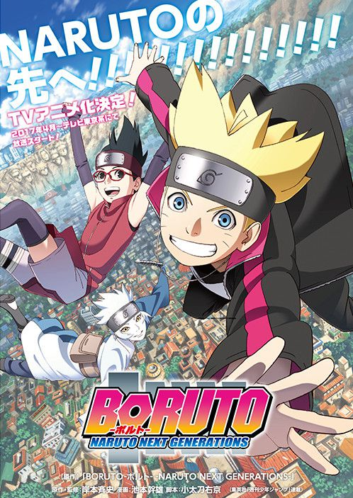 Film Boruto : Naruto Next Generations - Anime (2017)