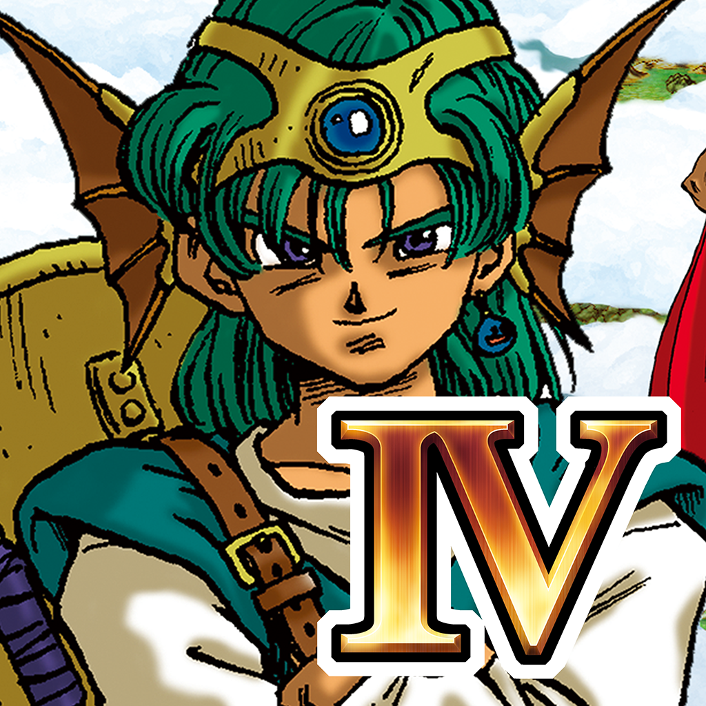 DRAGON QUEST IV Chapters of the Chosen (2014)  - Jeu vidéo streaming VF gratuit complet