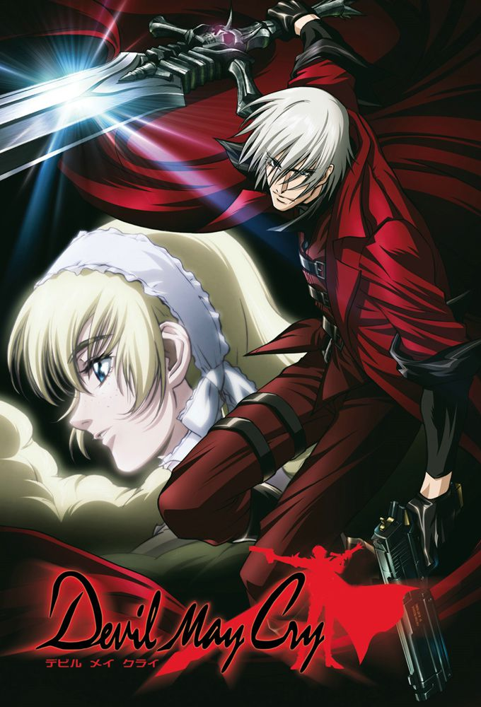 Devil May Cry - Anime (2007) streaming VF gratuit complet