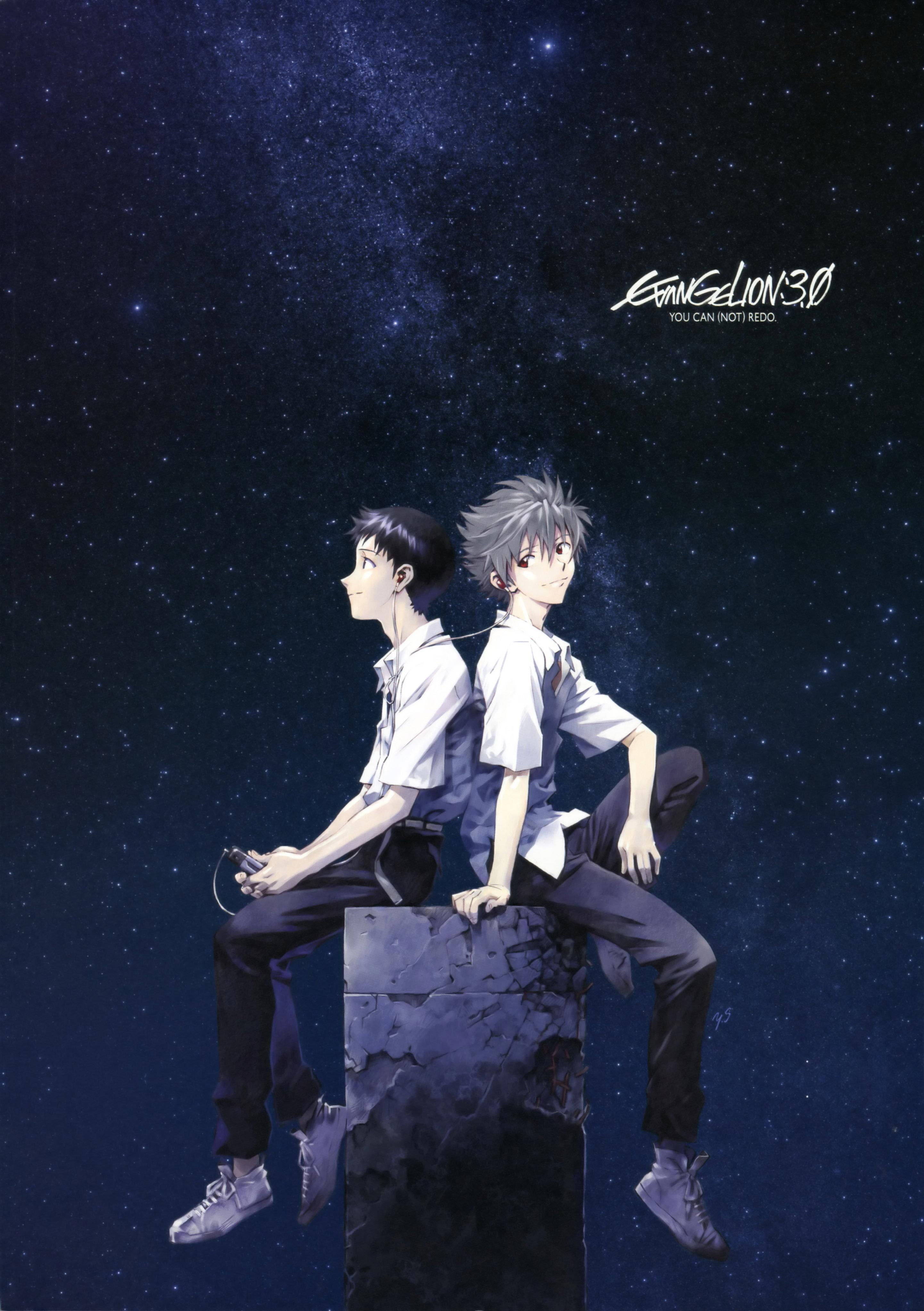 Evangelion 3.0 : You Can (Not) Redo - Long-métrage d'animation (2012) streaming VF gratuit complet