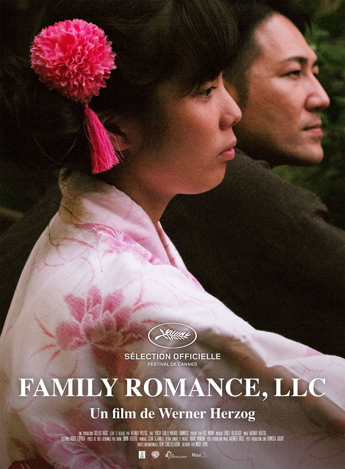 Film Family Romance, LLC - Film (2020)