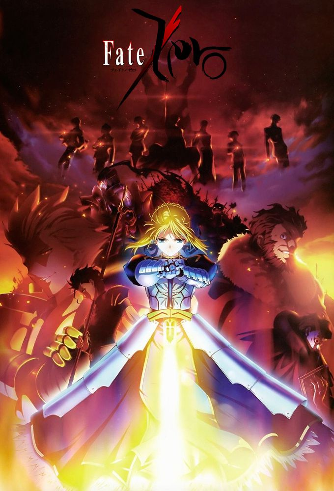 Fate/zero - Anime (2011) streaming VF gratuit complet