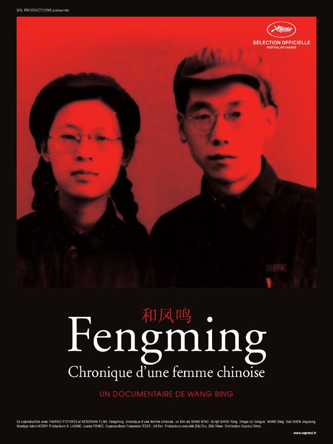 Fengming : Chronique d'une femme chinoise - Documentaire (2008) streaming VF gratuit complet