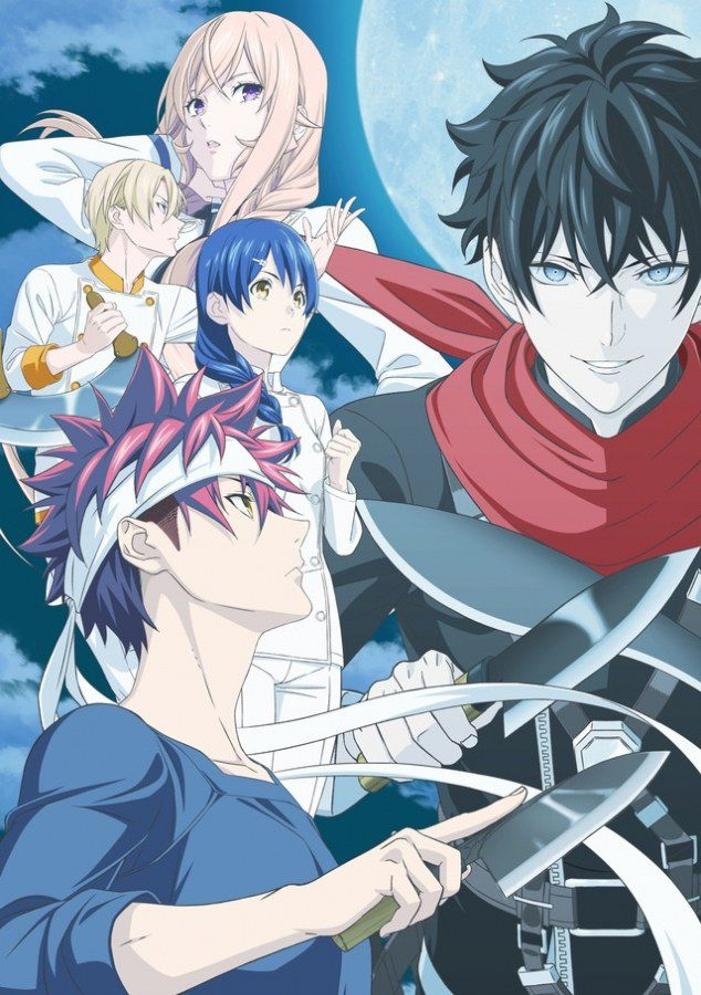 Voir Film Food Wars ! The Fifth Plate - Anime (2020) streaming VF gratuit complet