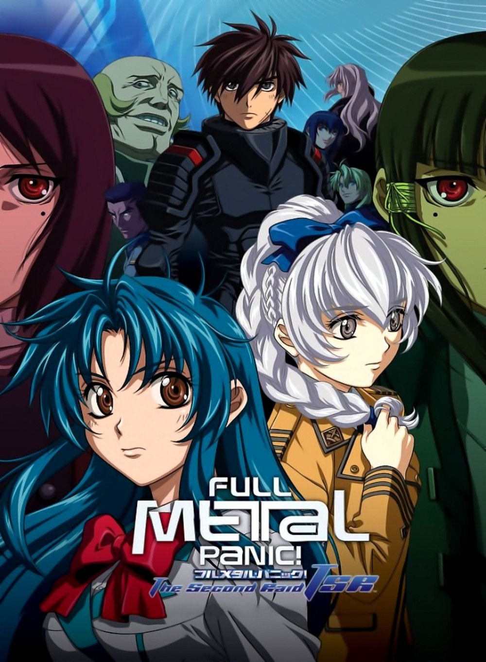 Full Metal Panic! The Second Raid - Anime (2005) streaming VF gratuit complet