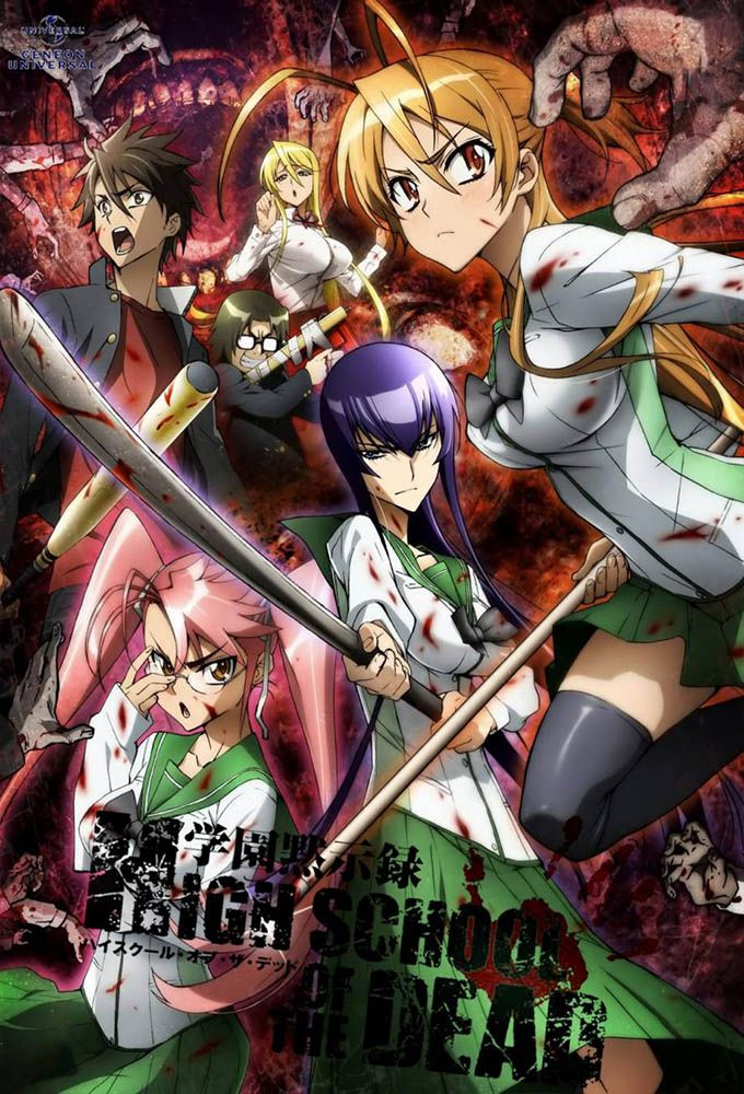 High School of the Dead - Anime (2010) streaming VF gratuit complet