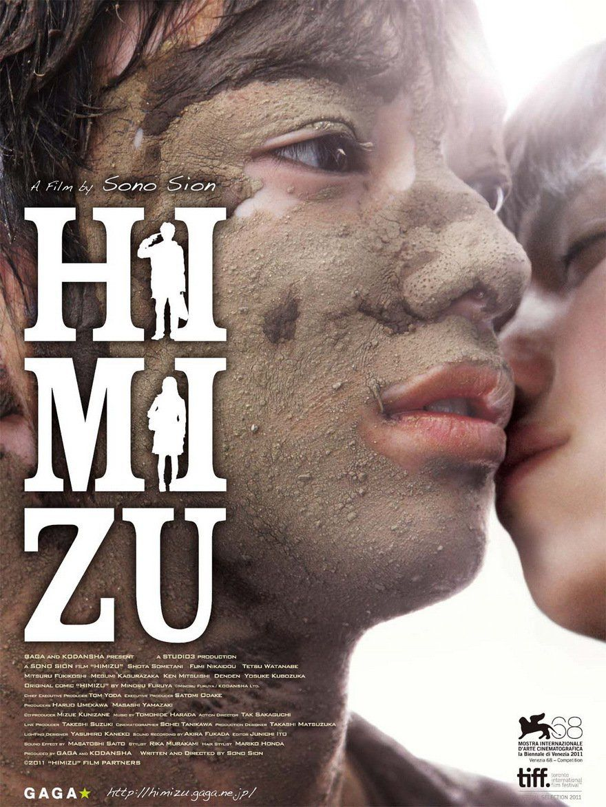 Himizu - Film (2011) streaming VF gratuit complet
