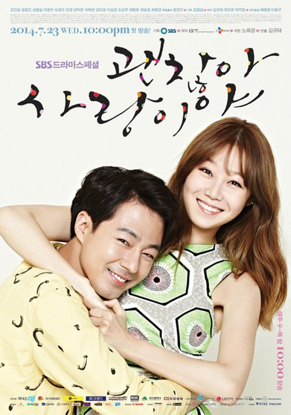 It's Okay, That's Love - Drama (2014) streaming VF gratuit complet