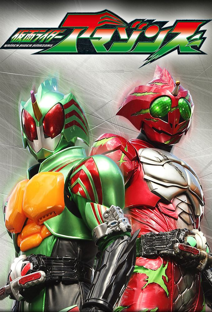 Kamen Rider Amazons - Série (2016) streaming VF gratuit complet