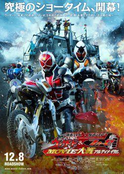 Kamen Rider × Kamen Rider Wizard & Fourze Movie Taisen Ultimatum - Film (2012) streaming VF gratuit complet