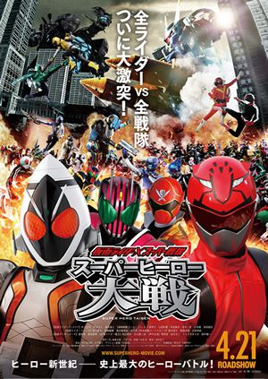Kamen Rider × Super Sentai : Super Hero Taisen - Film (2012) streaming VF gratuit complet