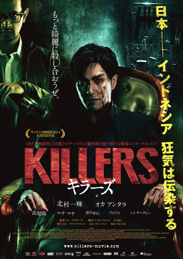 Killers - Film (2014) streaming VF gratuit complet