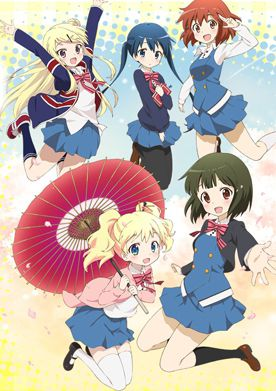 Kin`iro Mosaic - Anime (2013) streaming VF gratuit complet