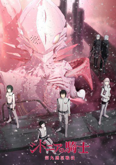 Knights of Sidonia: Battle for Planet Nine - Anime (2015) streaming VF gratuit complet