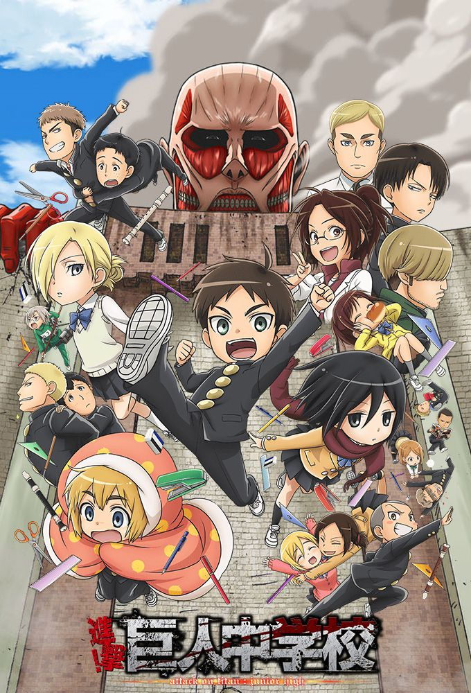 L'Attaque des Titans : Junior High School - Anime (2015) streaming VF gratuit complet