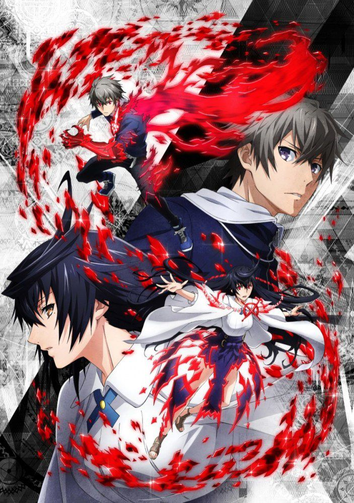 Lord of Vermilion : Guren no Ou - Anime (2018) streaming VF gratuit complet