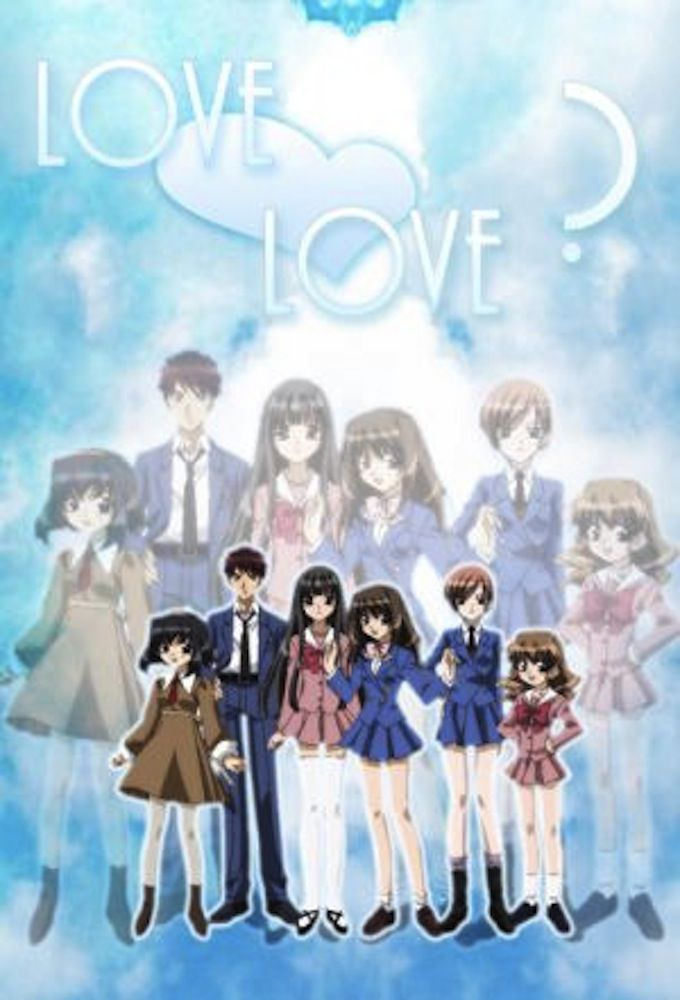 Love Love ? - Anime (2004) streaming VF gratuit complet