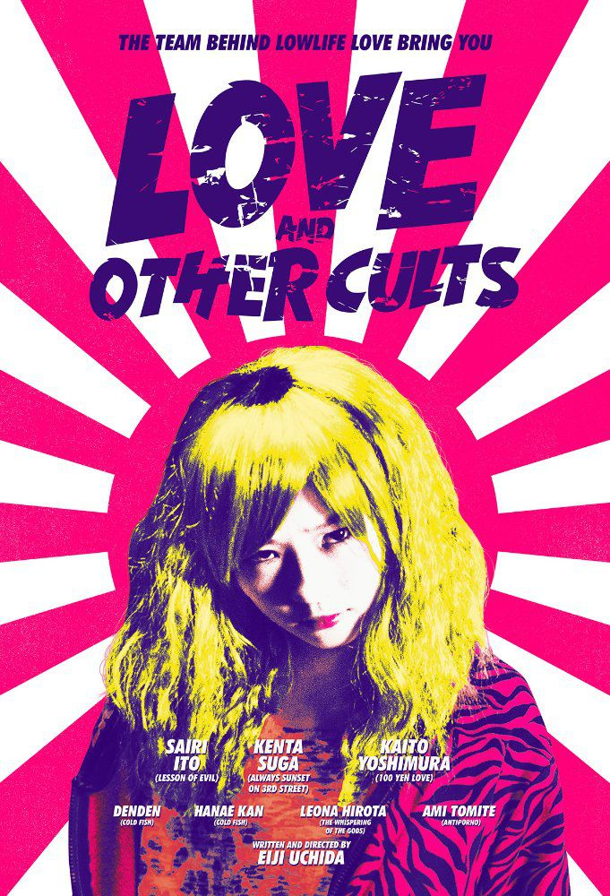 Voir Film Love and Other Cults - Film (2017) streaming VF gratuit complet