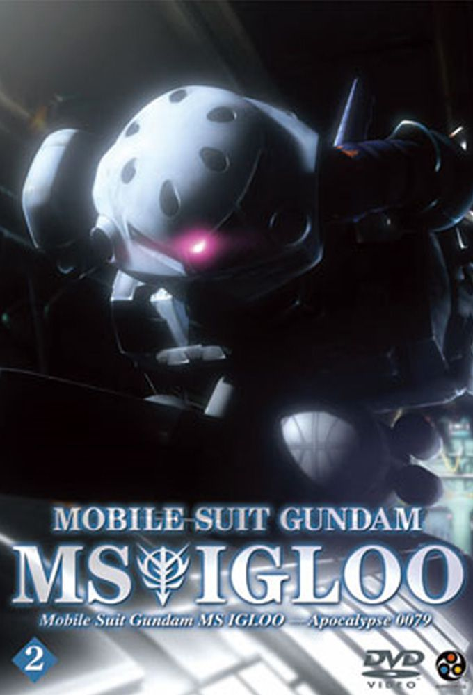 Mobile Suit Gundam MS IGLOO: Apocalypse 0079 - Anime (OAV) (2006) streaming VF gratuit complet