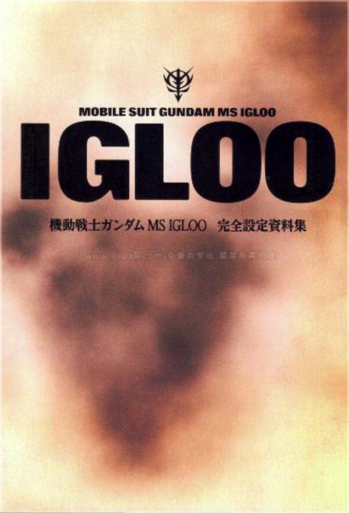 Film Mobile Suit Gundam MS IGLOO: The Hidden One Year War - Anime (OAV) (2004)