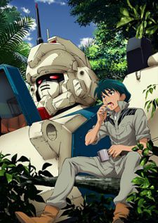 Mobile Suit Gundam: The 08th MS Team - A Battle with the Third Dimension - Anime (OAV) (2013) streaming VF gratuit complet