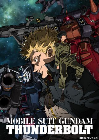 Mobile Suit Gundam Thunderbolt - Anime (OAV) (2015) streaming VF gratuit complet