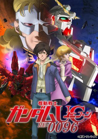 Mobile Suit Gundam Unicorn Re:0096 - Anime (2016) streaming VF gratuit complet