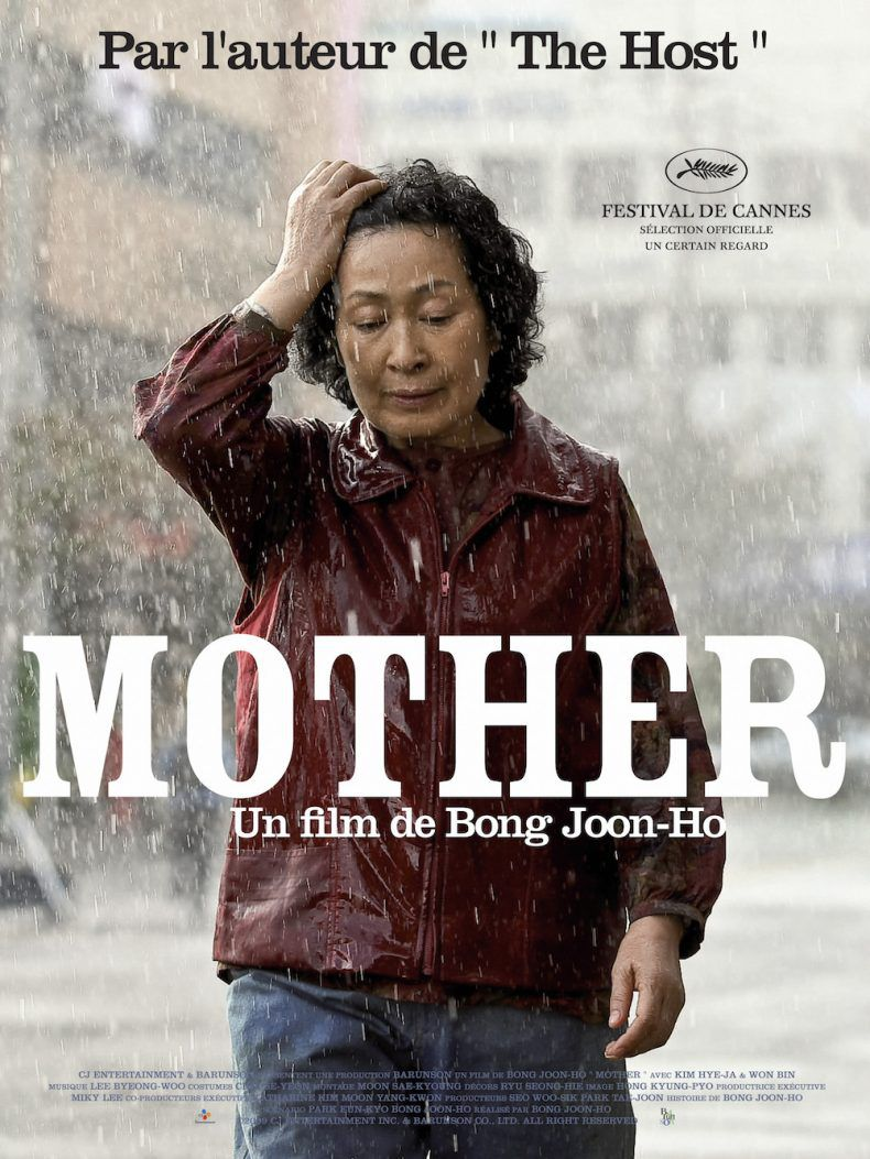 Mother - Film (2009) streaming VF gratuit complet