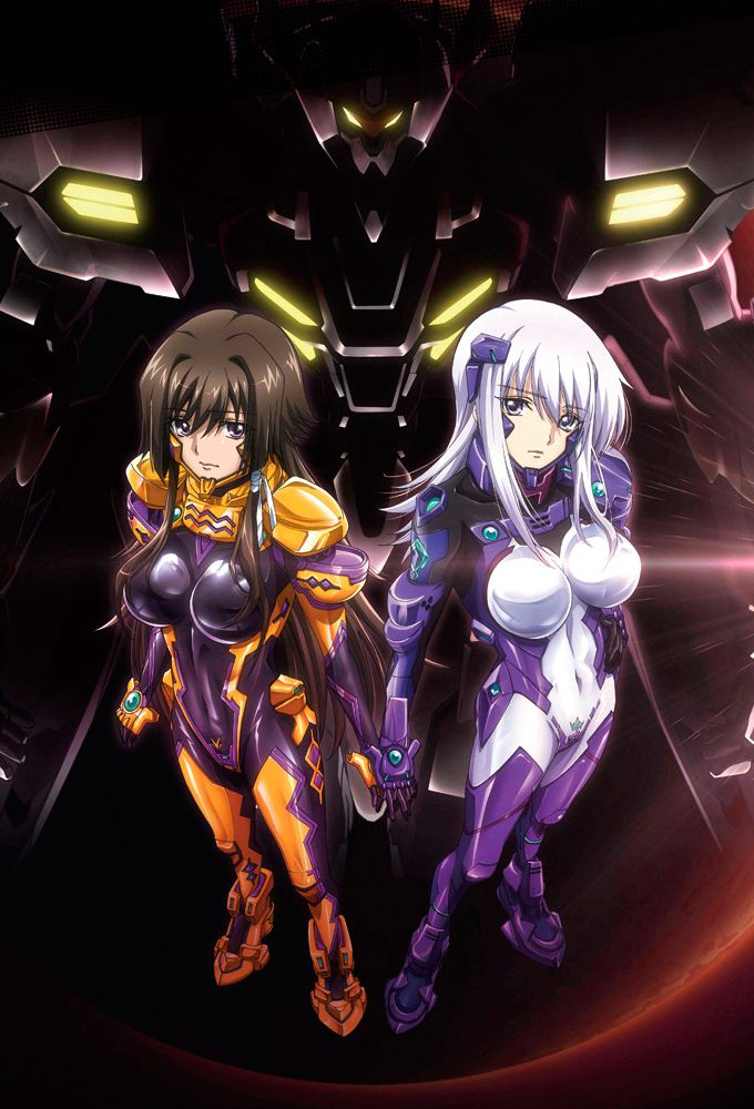 Muv-Luv Alternative: Total Eclipse - Anime (2012) streaming VF gratuit complet