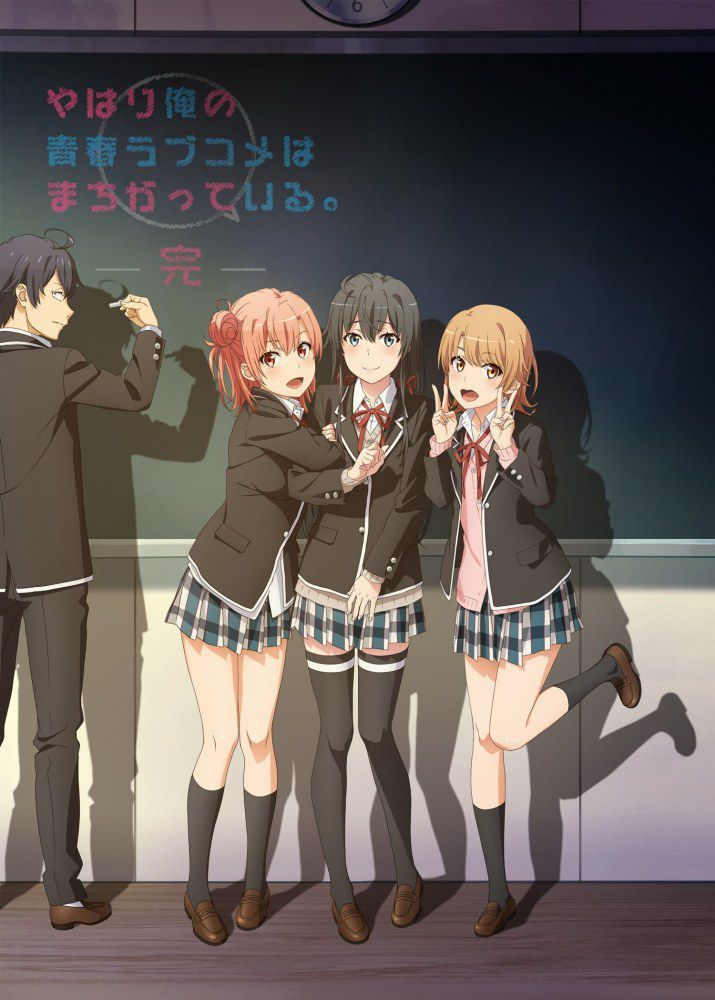 Voir Film My Teen Romantic Comedy: SNAFU Climax - Anime (2020) streaming VF gratuit complet