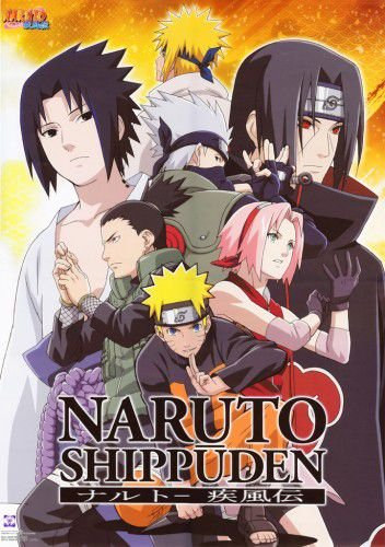 Naruto Shippuden - Anime (2007) streaming VF gratuit complet