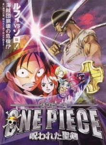 One Piece : La Malédiction de l'épée sacrée - Long-métrage d'animation (2004) streaming VF gratuit complet
