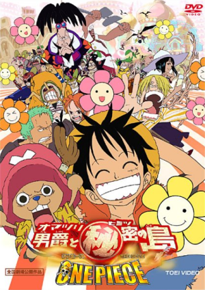 One Piece : Le Baron Omatsuri et L'île aux Secrets - Long-métrage d'animation (2005) streaming VF gratuit complet