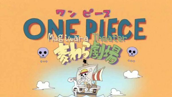 One Piece: Straw Hat Theater - Anime (OAV) (2006) streaming VF gratuit complet