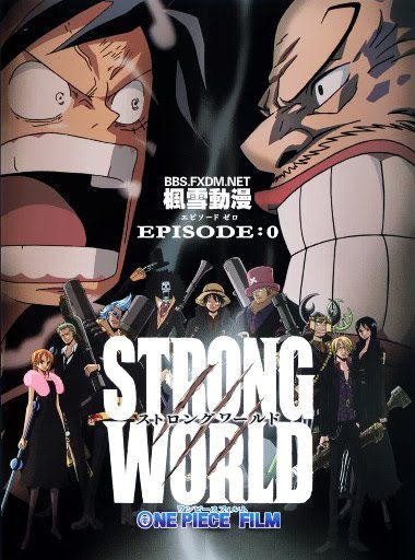 One Piece : Strong World - Episode 0 - Anime (OAV) (2010) streaming VF gratuit complet