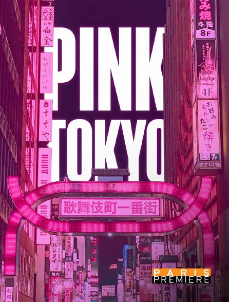 Voir Film Pink Tokyo - Documentaire (2021) streaming VF gratuit complet
