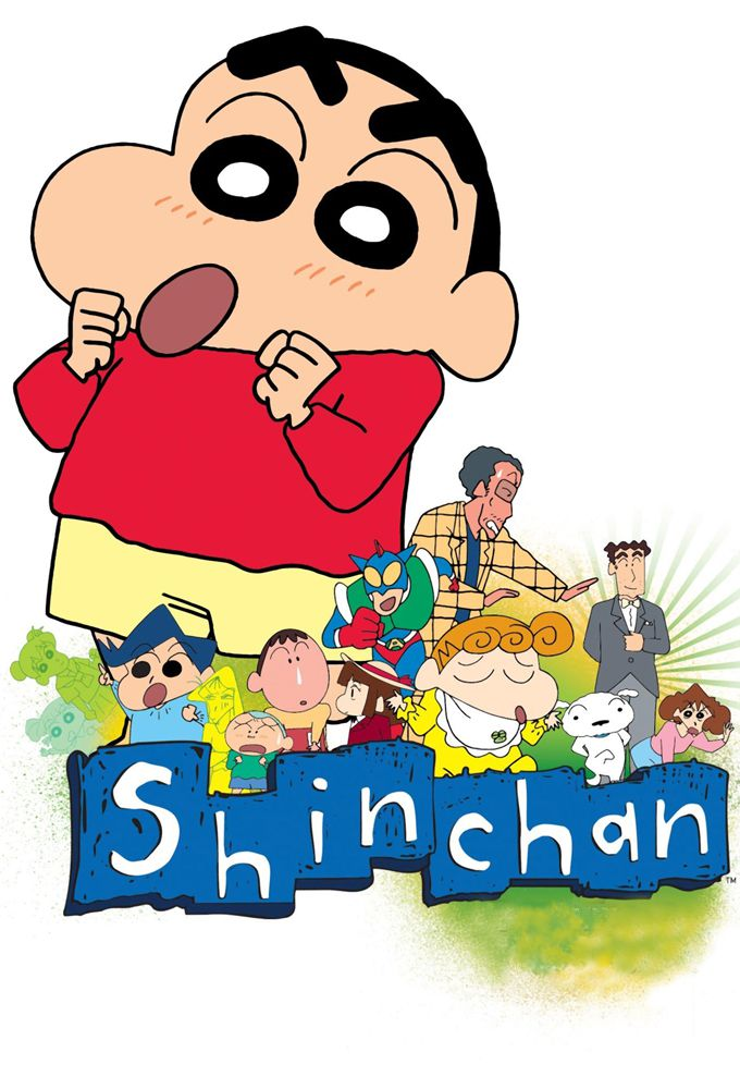 Shin-Chan - Série (2003) streaming VF gratuit complet