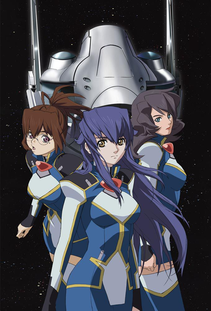 Starship Operators - Anime (2005) streaming VF gratuit complet
