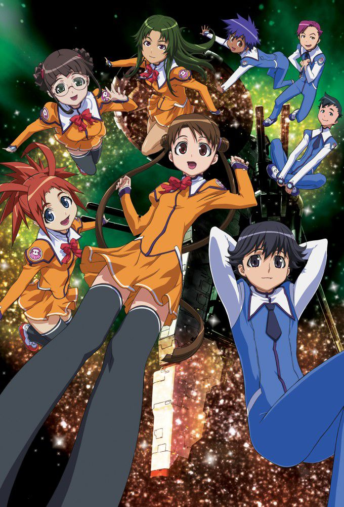 Voir Film Stellvia of the universe - Anime (2003) streaming VF gratuit complet