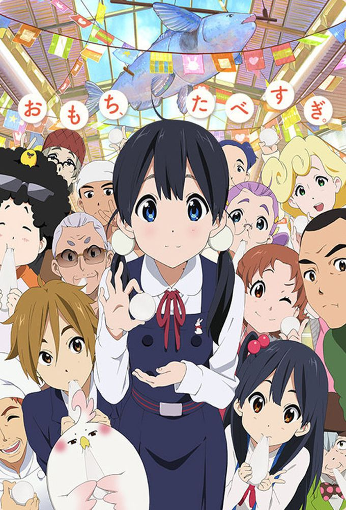 Tamako Market - Anime (2013) streaming VF gratuit complet