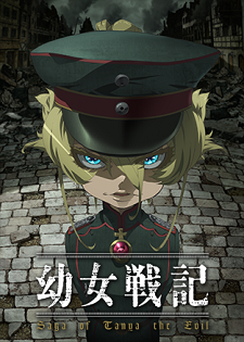 Tanya the Evil - Anime (2017) streaming VF gratuit complet