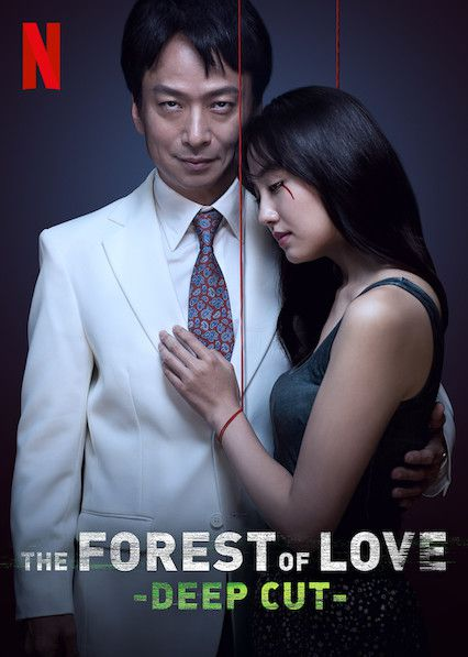 The Forest of Love: Deep Cut - Série (2020) streaming VF gratuit complet