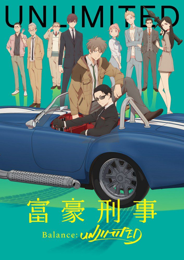 Voir Film The Millionaire Detective - Balance: UNLIMITED - Anime (2020) streaming VF gratuit complet