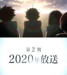 Voir Film The Promised Neverland 2 - Anime (2021) streaming VF gratuit complet