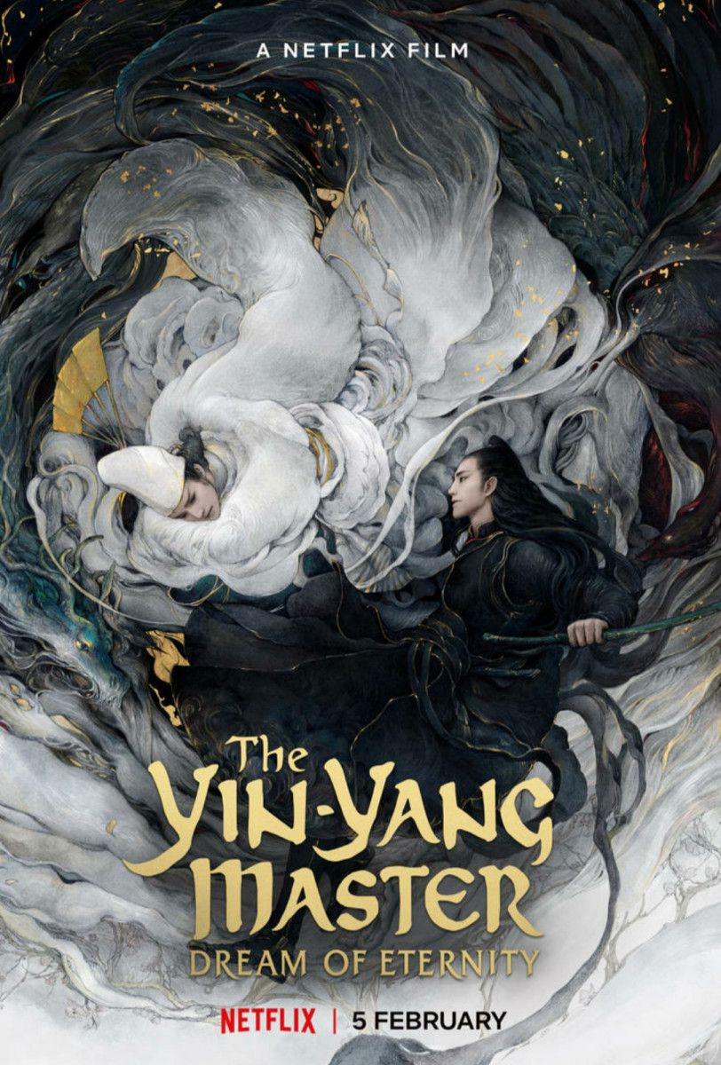The Yin-Yang Master: Dream of Eternity - Film (2021) streaming VF gratuit complet
