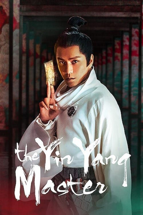 Voir Film The Yin Yang Master - Film (2021) streaming VF gratuit complet